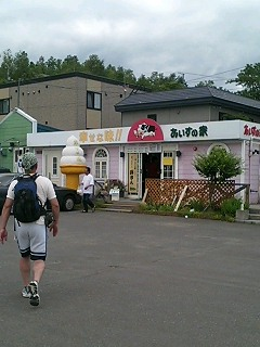image/jyipni-2006-07-11T11:46:29-1.jpg